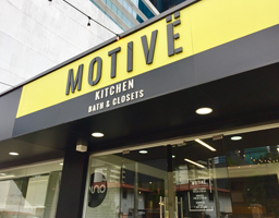 Motive Kitchen local